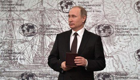 Владимир Путин. Фото: РИА новости