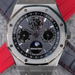 AUDEMARS PIGUET Royal Oak Perpetual Calendar China Limited Edition Ref.26609TI.OO.1220TI.01