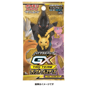 Japanese Booster Packs