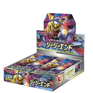 SM10a GG End Booster Box