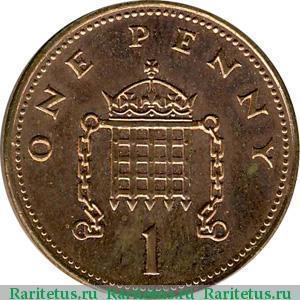 Șiling (monedă britanică) - Wikipedia