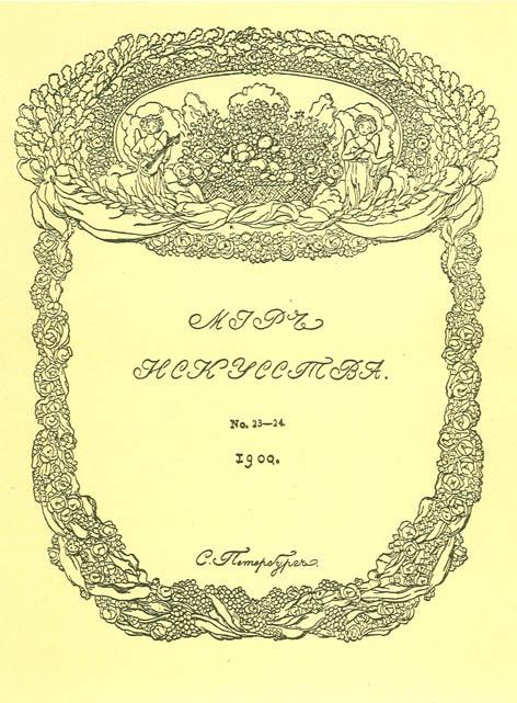 Каталог открыток святой евгении пляж, одноименное