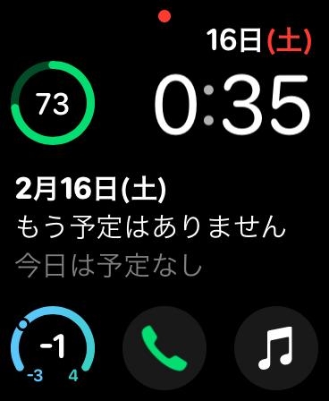 Apple Watchの文字盤に天気を表示させるとわかりやすい
