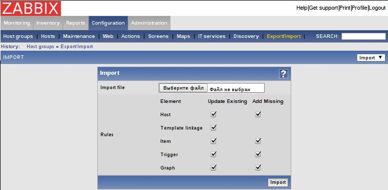 zabbix import