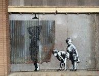 Dismaland-Banksy-Christopher-Jobson-3