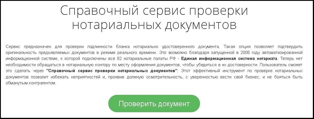 Адреса УФМС в Москве