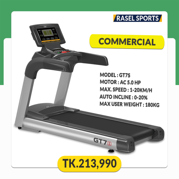 GT7s Commercial Motorized Treadmill