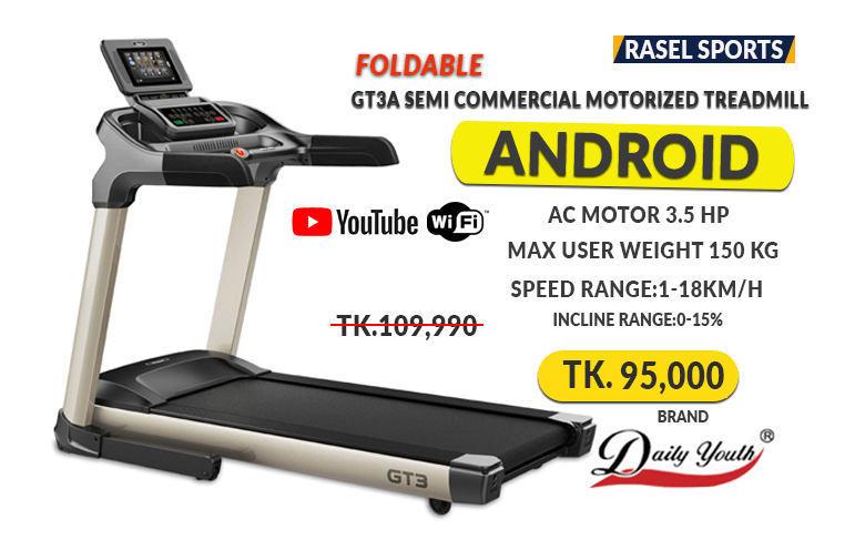 GT3A Android Semi Commercial Motorized Treadmill