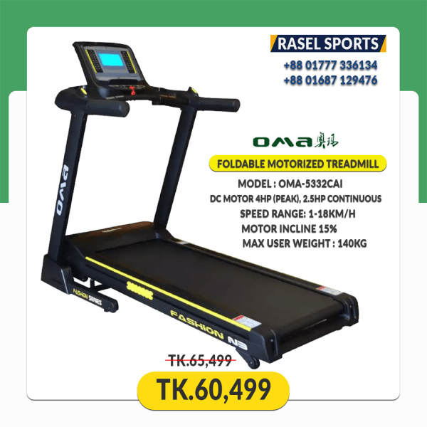 Motorized Treadmill (4.0 HP Peak) Oma-5332CAI