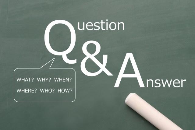 ナレッジベース、Q&A、知恵袋