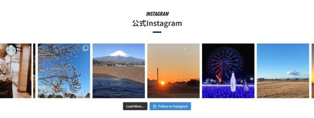 Instagramの投稿写真を自社サイトに連携