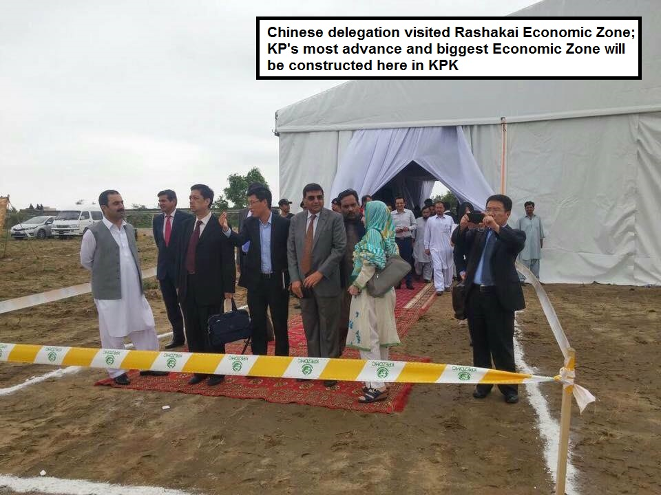 Chinese delegation visited Rashakai Economic Zone; KP's most advance and biggest Economic Zone will be constructed here in KPK