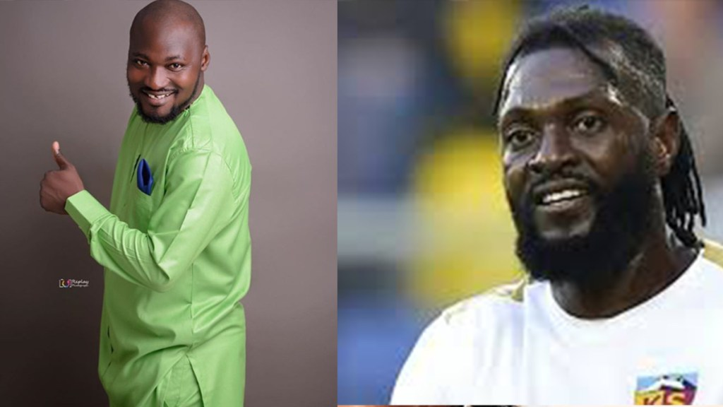 Funny Face narrates how he met Adebayor for the first time