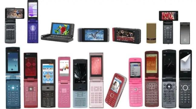 ガラパゴス 携帯
