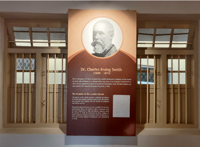 History of NIMHANS displayed at the museum