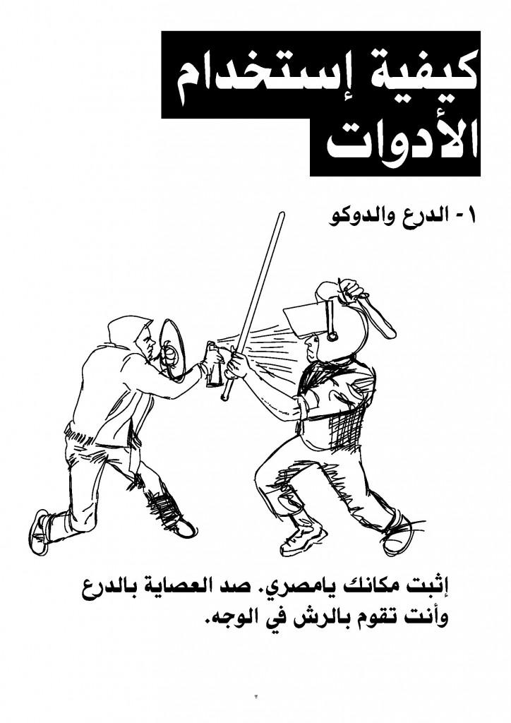 NWO Regime Change Pamphlets Handed Out For Colored