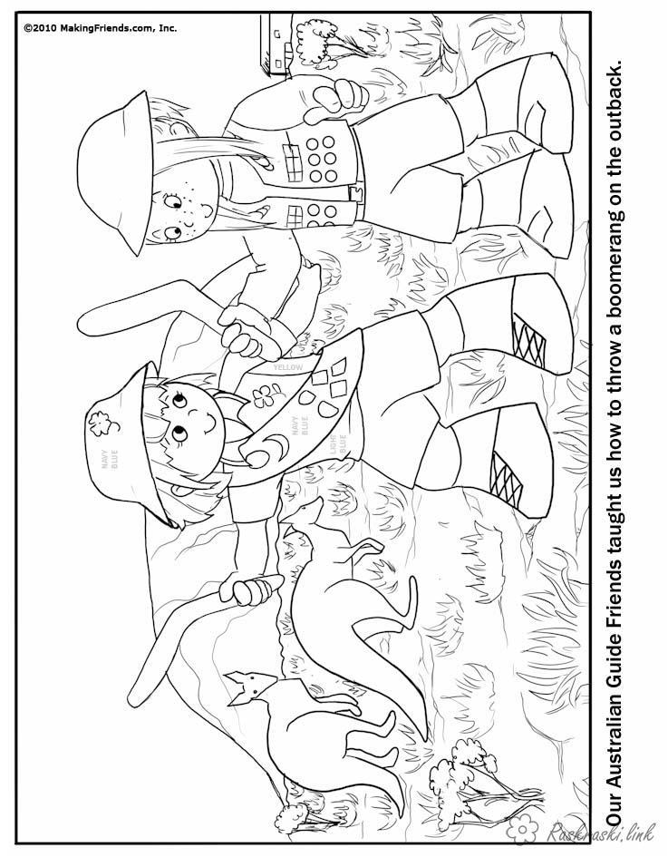 австралії Розмальовки роздрукувати бесплатно.