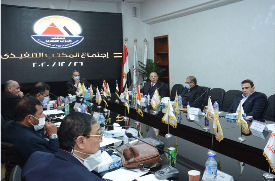 اجتماع تحالف الأحزاب المصرية