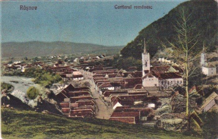 Cartierul-românesc