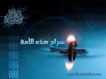 https://i0.wp.com/rasoulallah.net/Photo/albums/Signature/581qaom5ysv7gxfzvzuf.jpg
