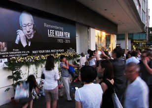 A tribute from Saachi Singapore. The public laid flowers and took pictures.
