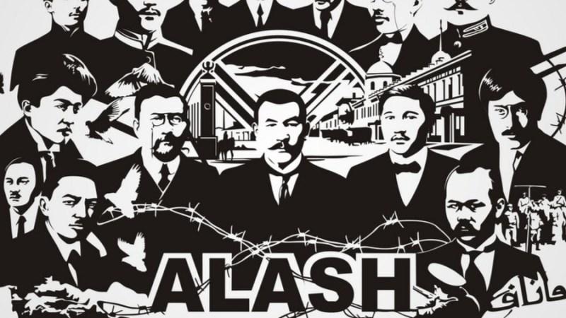 Kazajstán celebra la Conmemoración de las Víctimas de la Represión Política