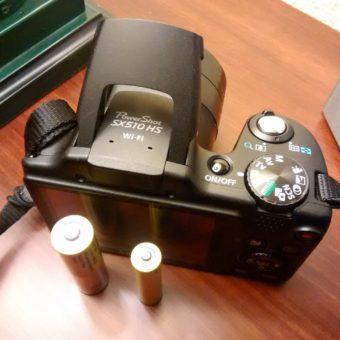 Canon SX510HS