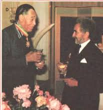 duke ellington haile selassie visit 1973 rastafari tv