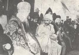 Pope Kyrillos VI at Addis Ababa rastafari tv3