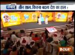 Sh Rajnath Singh at Sh Rajat Sharma's Event