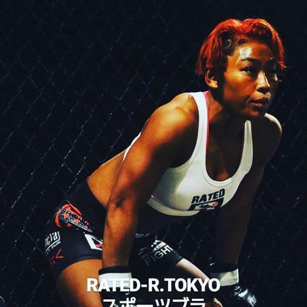 Rated-R Sports Bra!レイテッドアールのスポーツブラ絶賛発売中!Rated-R Tokyo オフィシャルHP:https://rated-r.tokyoRated-R 商品のお求めはOfficial Dealerの龍虎 MMAでどうぞ:https://ryukomma.comNew arrival! Rated-R Tokyo Sports Bra is now on sale!#龍虎MMA #RYUKOMMA #ikebukuro #池袋 #レイテッドアール #Rated-RTokyo #柔術 #jiujitsu #bjj #NoGi #Grappling #ラッシュガード #rashguard #FightShorts #ファイトショーツ #LongSpats #ロングスパッツ #SportsBra #スポーツブラ