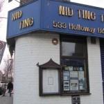 Nid Ting