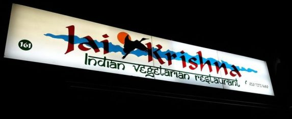 Jai Krishna