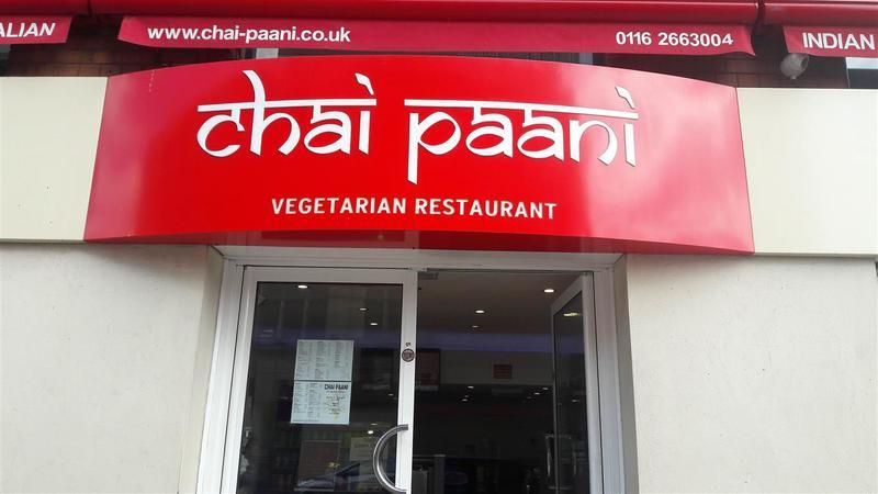 Chai Paani