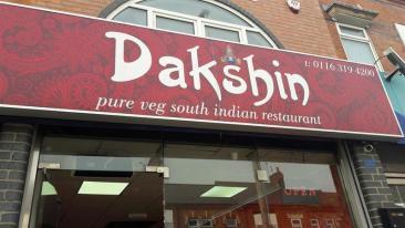Dakshin