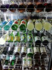 Ginza Onodera Sake