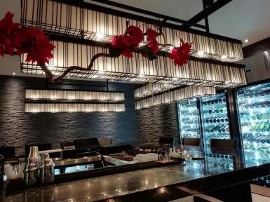 Ginza Onodera Bar