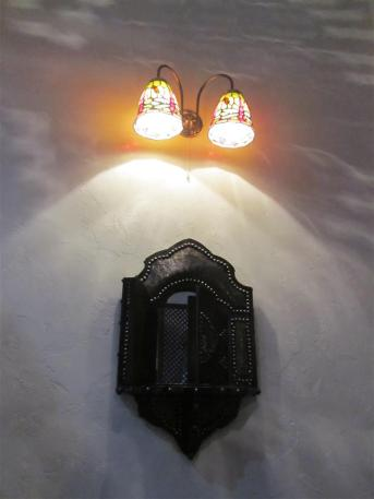 Arabesque Interior