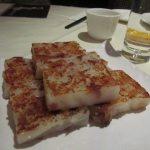Royal China Turnip Cake