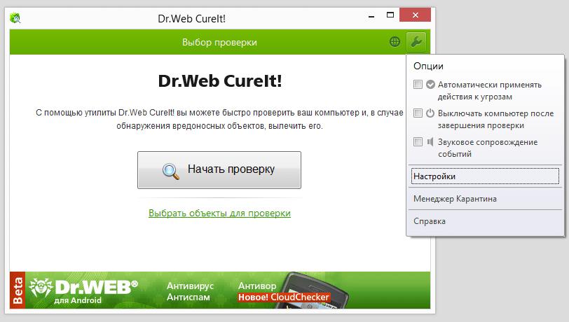 Kontroller pc'en for virus