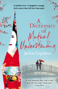 A Dictionary of Mutual Undestanding