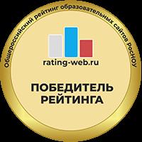 Участник Общероссийского рейтинга школьных сайтов