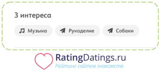 Site-ul de matrimoniale Badoo