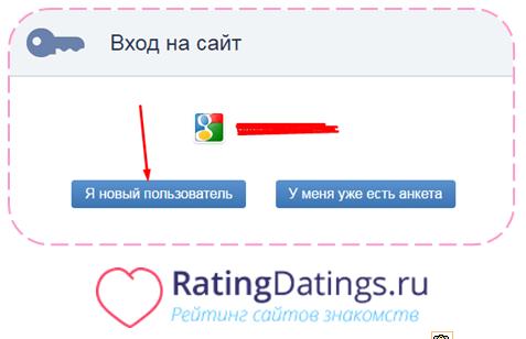 ru társkereső komolyabb társkereső oldalak