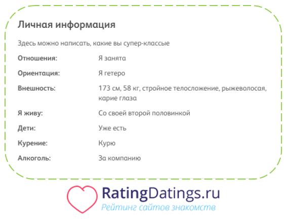 Internet Dating Profilo scherzi