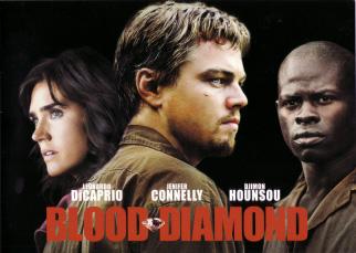映画「ブラッド・ダイアモンド」