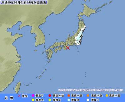 2007年8月1日17時16分地震発生