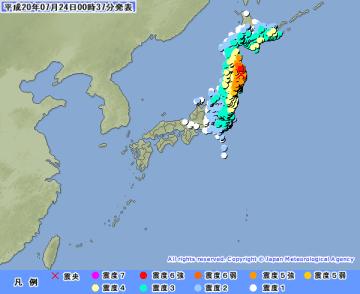 気象庁 地震情報(2008年7月24日午前0時37分発表)