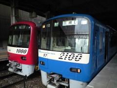 KEIKYU BLUE SKY TRAIN(上大岡駅にて)