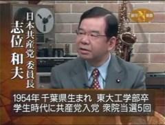 東京テレビ「田勢康弘の週刊ニュース新書」に出演した志位和夫委員長